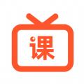 职业微课堂APP最新版 v2.0