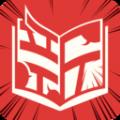 新漫画app下载2021免费版 v2.17.2