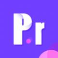 PR剪辑软件
