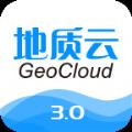 地质云3.0