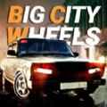 大城市飞驰快递模拟器游戏