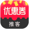 优惠券推客app