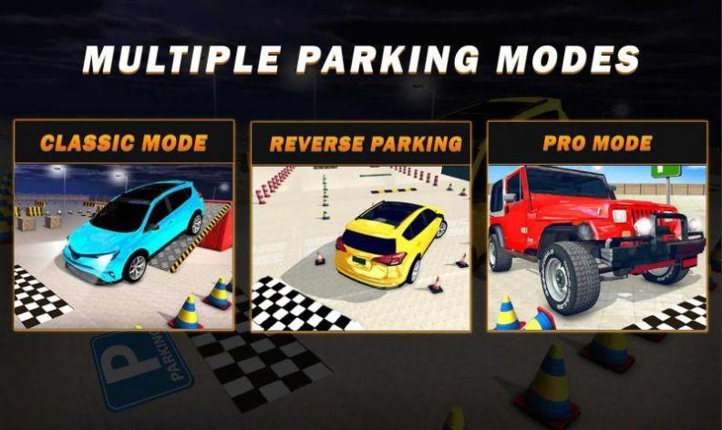 倒车普拉多3D游戏安卓版手机版图1: