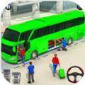 快乐的公交车司机游戏