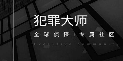 犯罪大师古墓铜锁答案是什么?6月11日古墓铜锁答案解析[多图]图片1