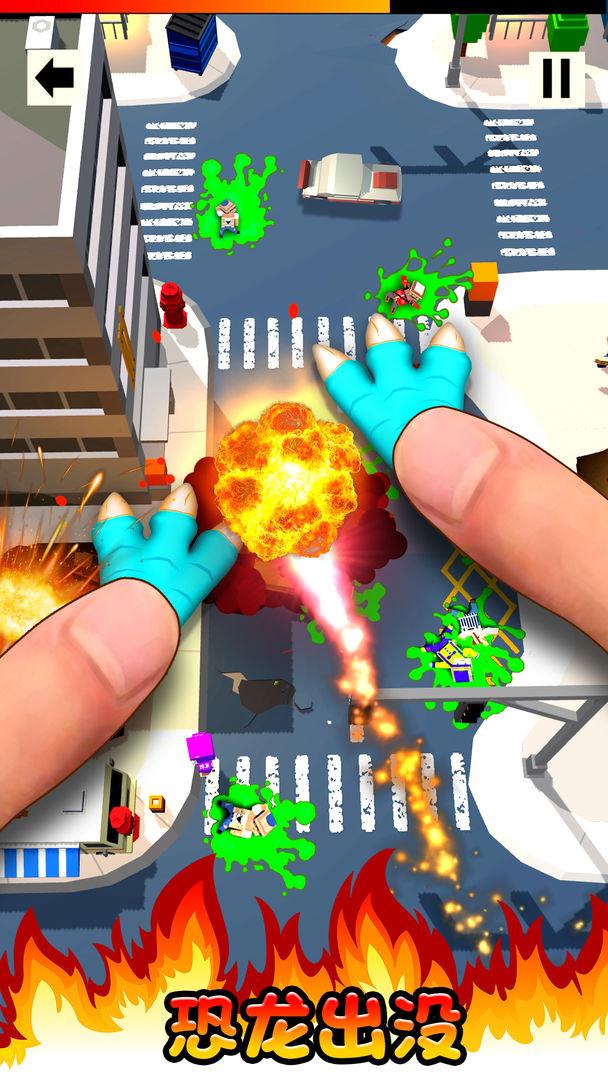 拇指破坏王游戏官方版图2: