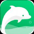海豚清理APP
