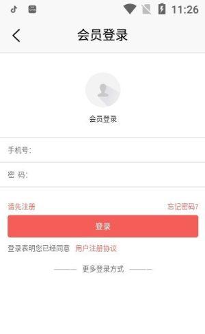 忠武惠品App图3