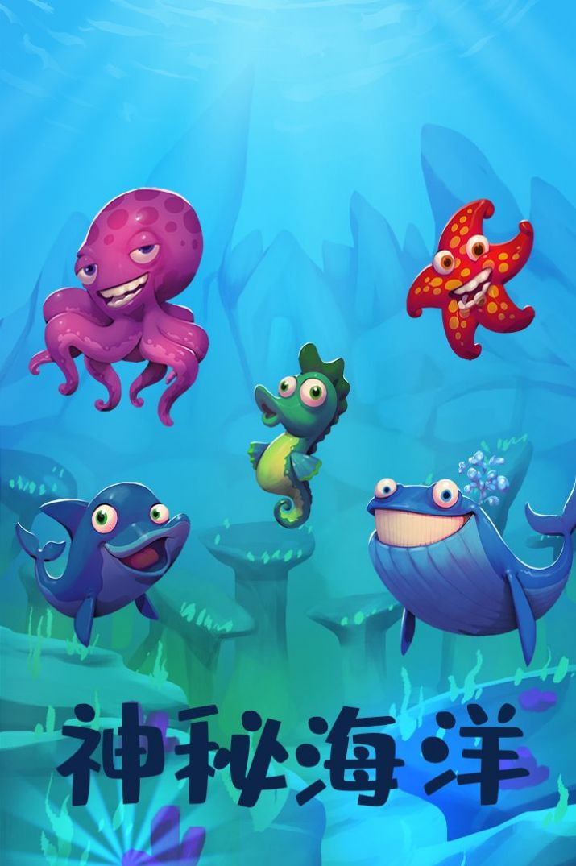 动物大都会动物冒险游戏手机版安卓版图片1