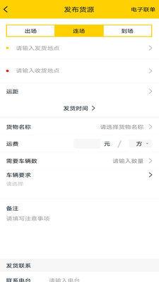 华为DriveMINI app官方版图片1