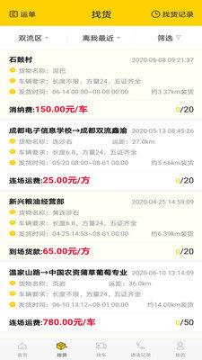 华为DriveMINI app图3