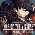 最终幻想勇气启示录幻影战争台服下载官方版2021