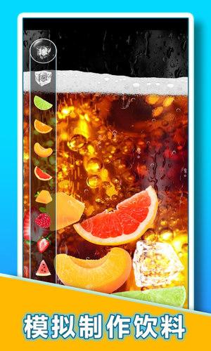 假装喝水模拟器5游戏图2