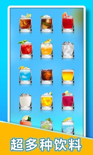 假装喝水模拟器5游戏图4