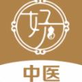好多中医App