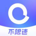 阿里云盘福利码永久容量6.13最新版本 v2.2.9