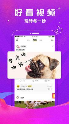 小印象短视频app官方安卓版下载最新版2021图片1