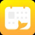 微鲤万年历App