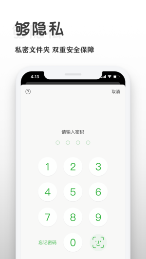 1KPlayer安卓app官方最新版图片1