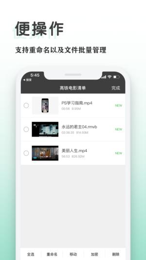 1KPlayer安卓图3