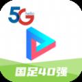 天翼超高清5G会员包下载官方最新版 v5.5.14.6