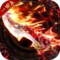 龙皇传说月灵传奇手游官方安卓版 v3.8.4