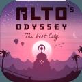阿尔托的奥德赛失落之城游戏