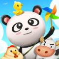 开心农乐园红包福利版游戏 v1.0.7