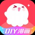 触漫app官方下载最新版2021免费安装 v5.32.0