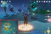 原神雙雙島魔環元素靶盤解謎攻略:雙雙島海灘魔環解密流程解析[多圖]
