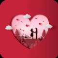 美美结婚助手app