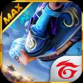 free fire max 3.0 gameplay apk官方版 v1.0