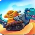 变形坦克激战游戏最新安卓版 v2.0