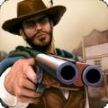 西部枪手冒险官方版