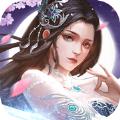 一剑斩仙之仙界传说手游官方安卓版 v1.0