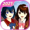 樱花盒子下载樱花校园模拟器无广告最新版本2021 v1.038.56