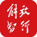 解放智行app下载最新版