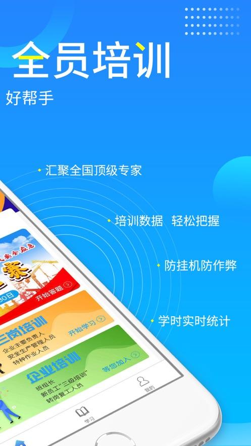 链工宝手机app官方下载安装2021图片1