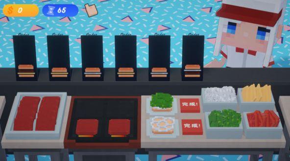 小姐姐汉堡店游戏官方安卓版图片1