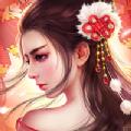 独步武林h5手游官方最新版 v1.0
