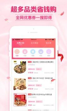 可萌精选app官方安卓版下载最新版本2021图片1