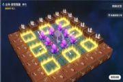 崩坏3地脉迷宫推箱子攻略:沉吟的泉水地脉迷宫解谜流程[多图]