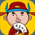 成语高手app
