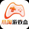 小淘手游app