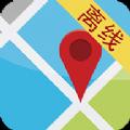 先知离线地图app