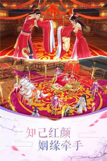八荒剑神录手游官方版图片1
