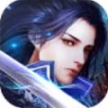 八荒剑神录手游官方版 v1.0.4
