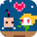 爱的小冒险小游戏安卓版 v1.0