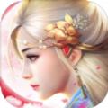 上古戮妖诀手游官方版正版 v1.0