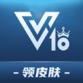 v10贵族APP
